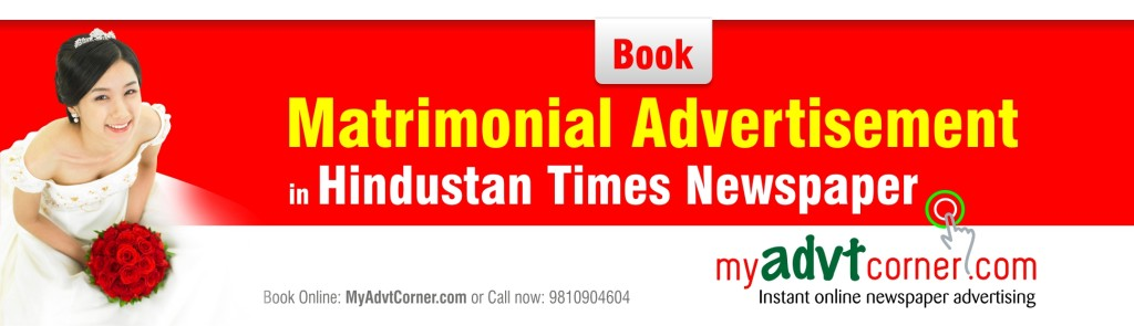 matrimonial-ad-in-hindustan-times-newspaper