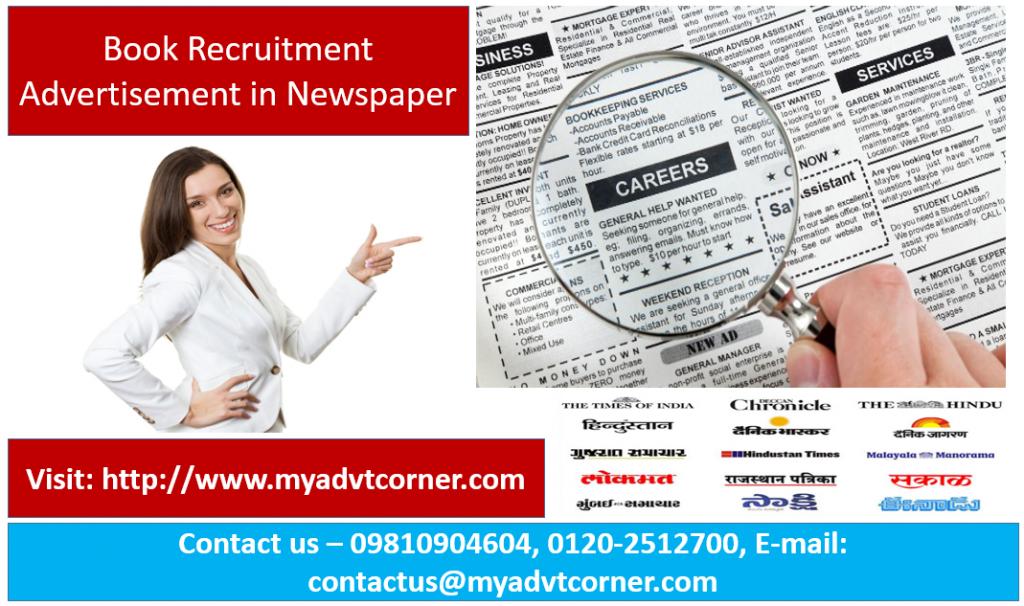 Recruitment-Advertisement-in-Newspaper