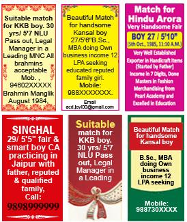 create newspaper advertisement