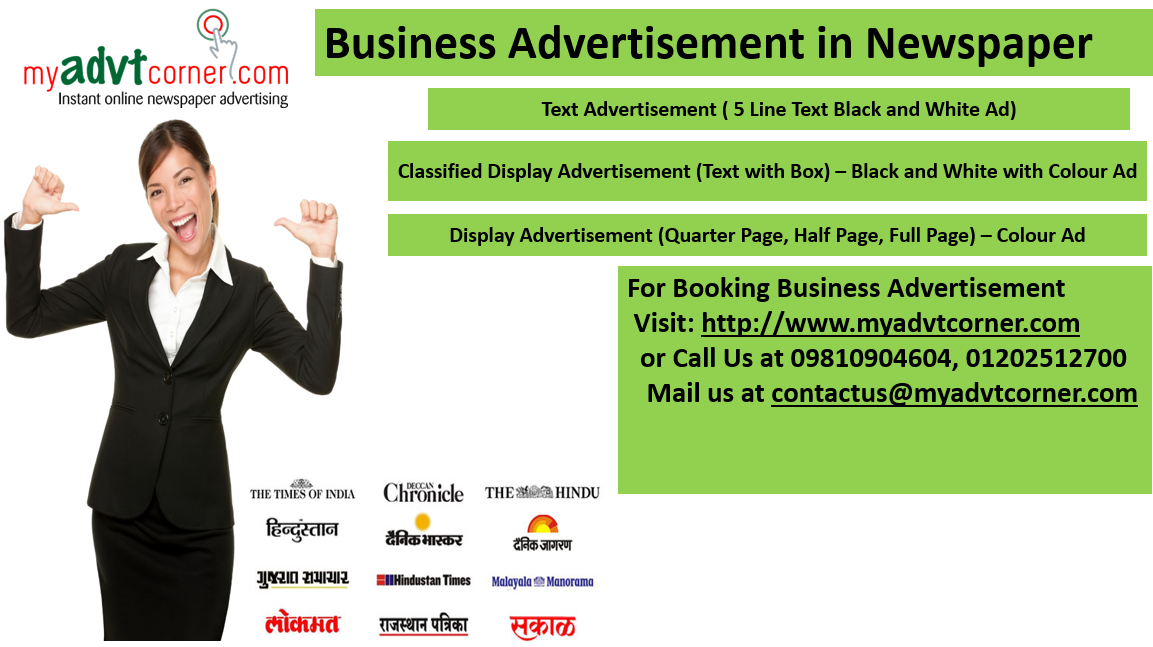 newspaper business india Business culture gadgets future startups arts design fashion  architecture luxury autos video destinations food & drink play stay  videos.