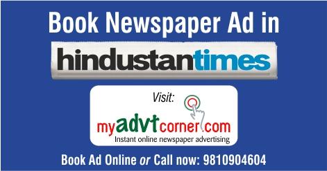 Hindustan-times-Newspaper-Ads