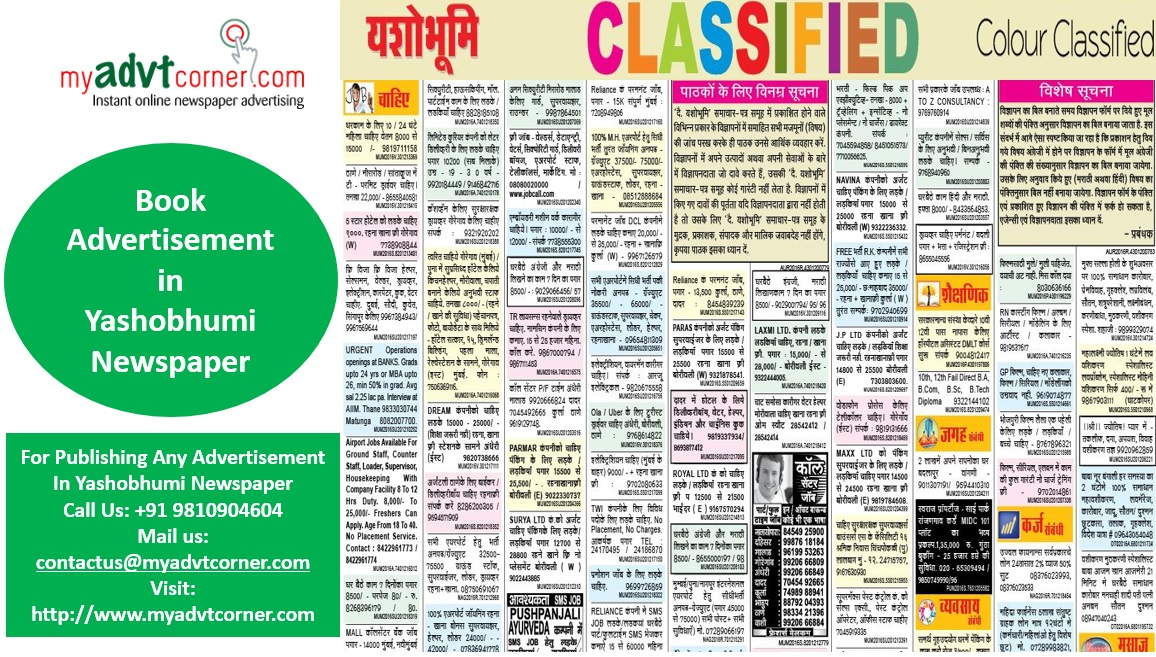 English news paper online in india