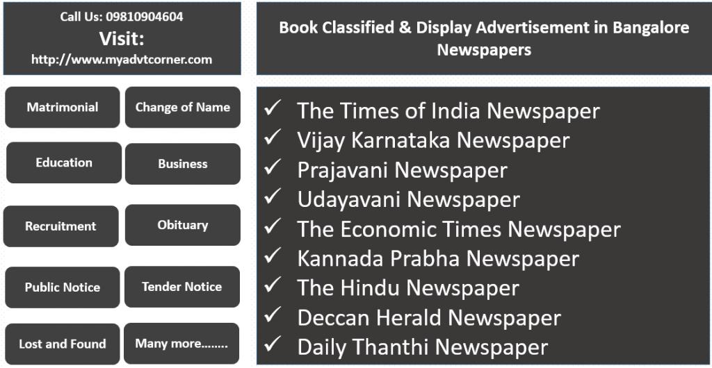 Bangalore Newspaper Ads