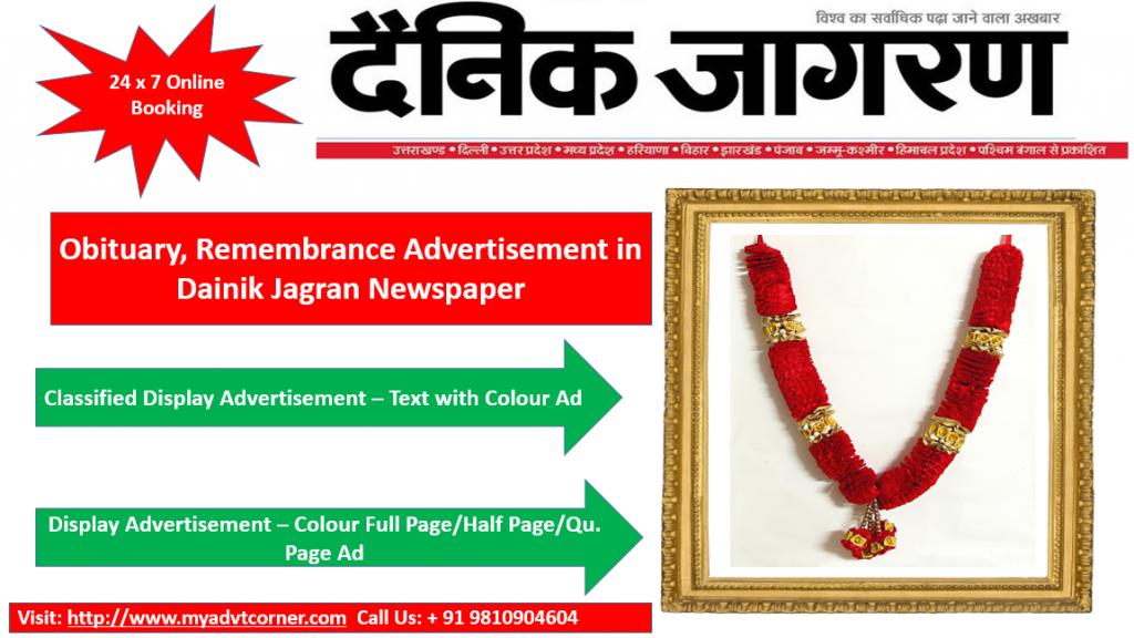 Obituary Advertisement in Dainik Jagran Newspaper