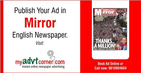 Mumbai Mirror Classified Advertisement
