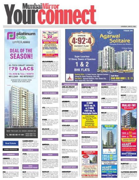 Mumbai Mirror classified ads