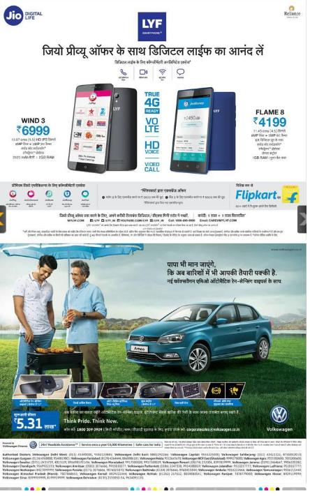 Dainik Bhaskar Newspaper Advertisement