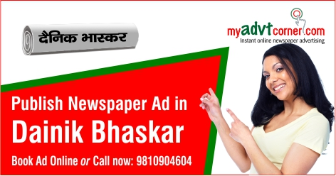 Dainik-Bhaskar-Newspaper-Ads