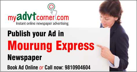 Mourung-Express-Newspaper-Ads
