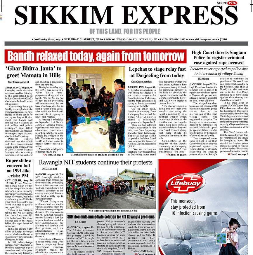 Sikkim Express Newspaper Advertisement