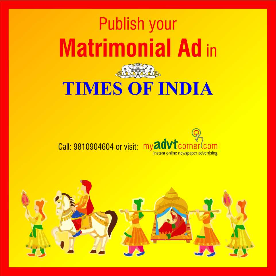 Matrimonial Ad in Times of India