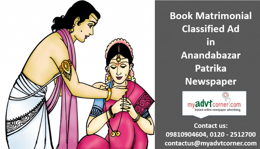 Anandabazar Patrika Matrimonial Ads