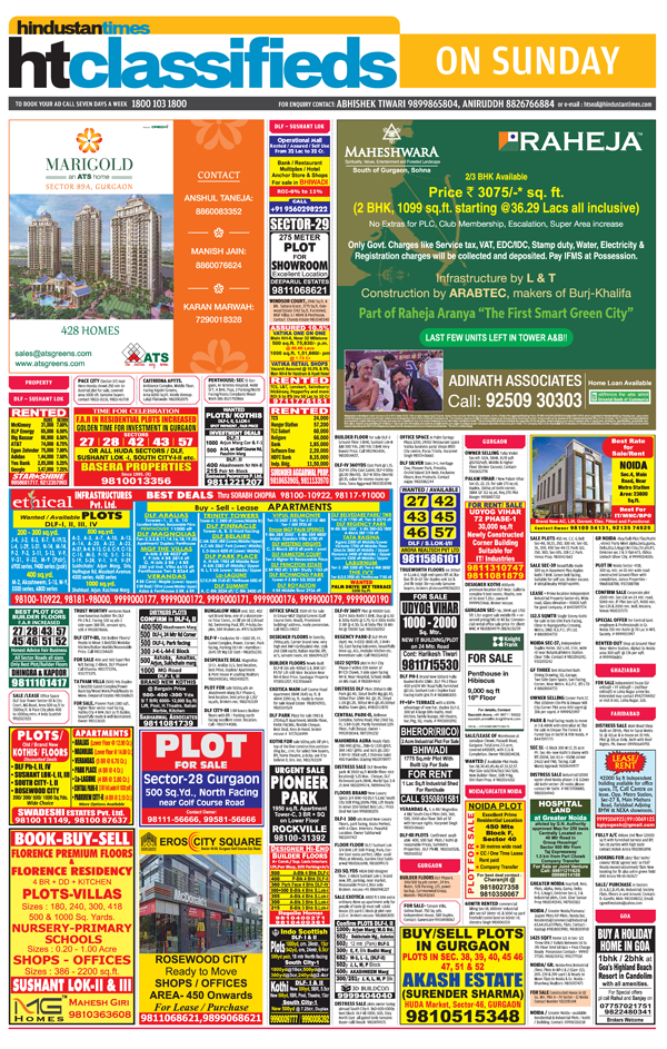 hindustan-times-property-classified-ads