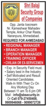 Recruitment Ads in Times of India