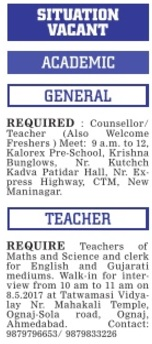 Times of India Vacancy Advertisement