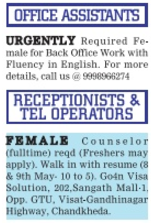 Times of India Recruitment Ad Booking Online