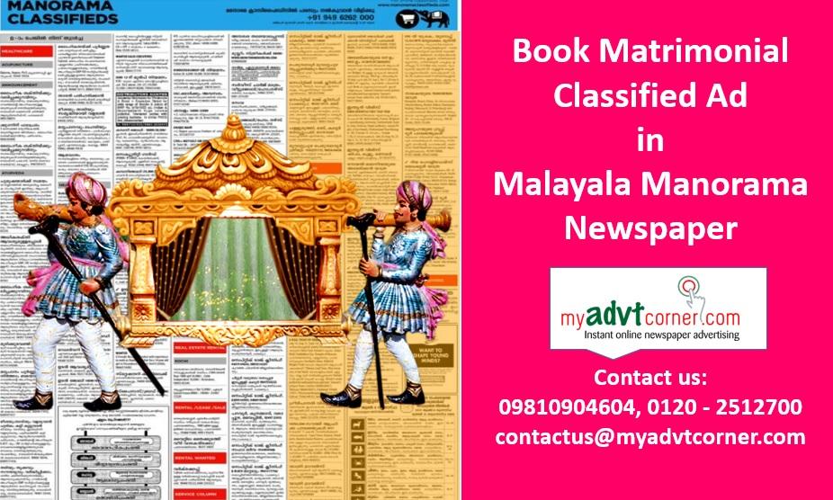 Malayala Manorama Matrimonial Classified Ads