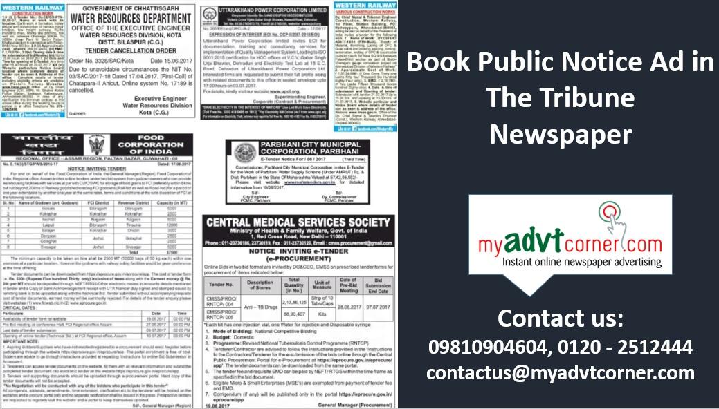 Dainik Tribune  all Indian Newspapers
