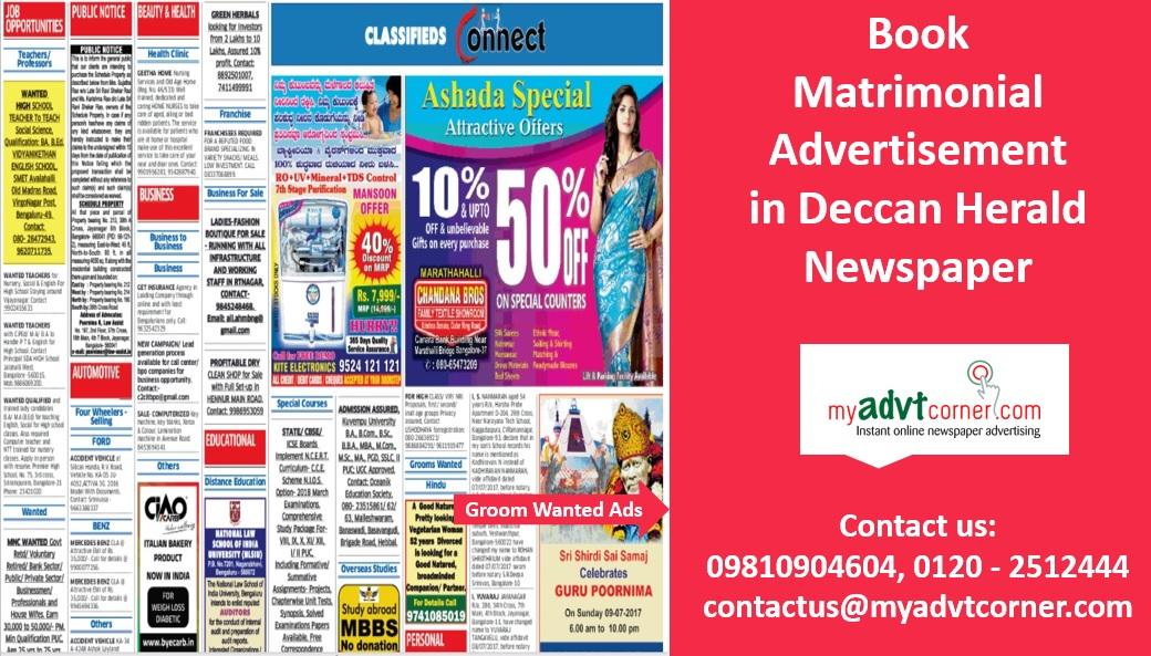 Deccan Herald Matrimonial Ads
