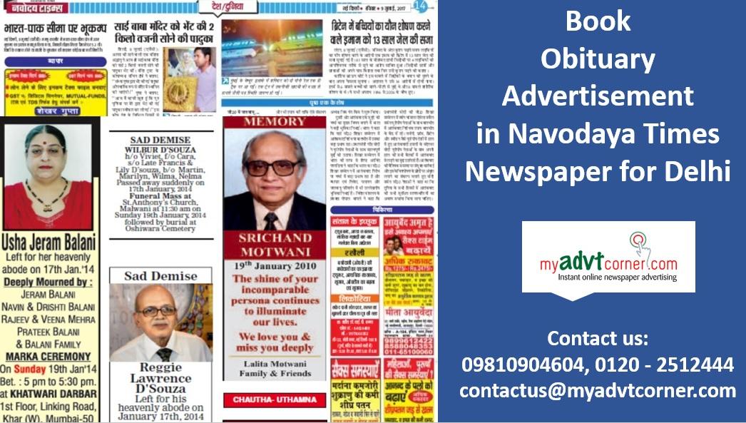 Navodaya Times Delhi Obituary Ads