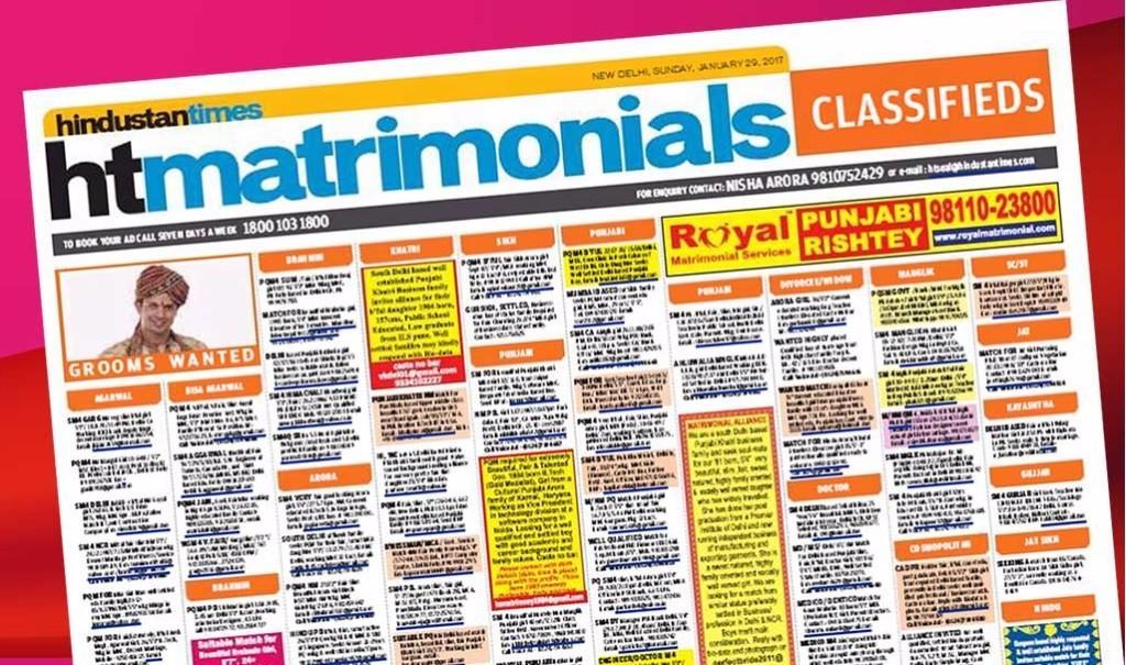 Hindustan-Times-Matrimonial-Ads