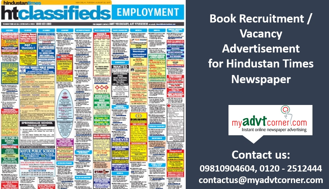 Hindustan Times Recruitment Ads