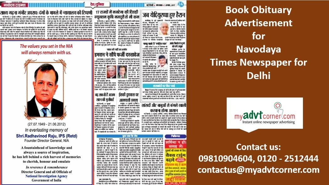 Navodaya Times Obituary Ads