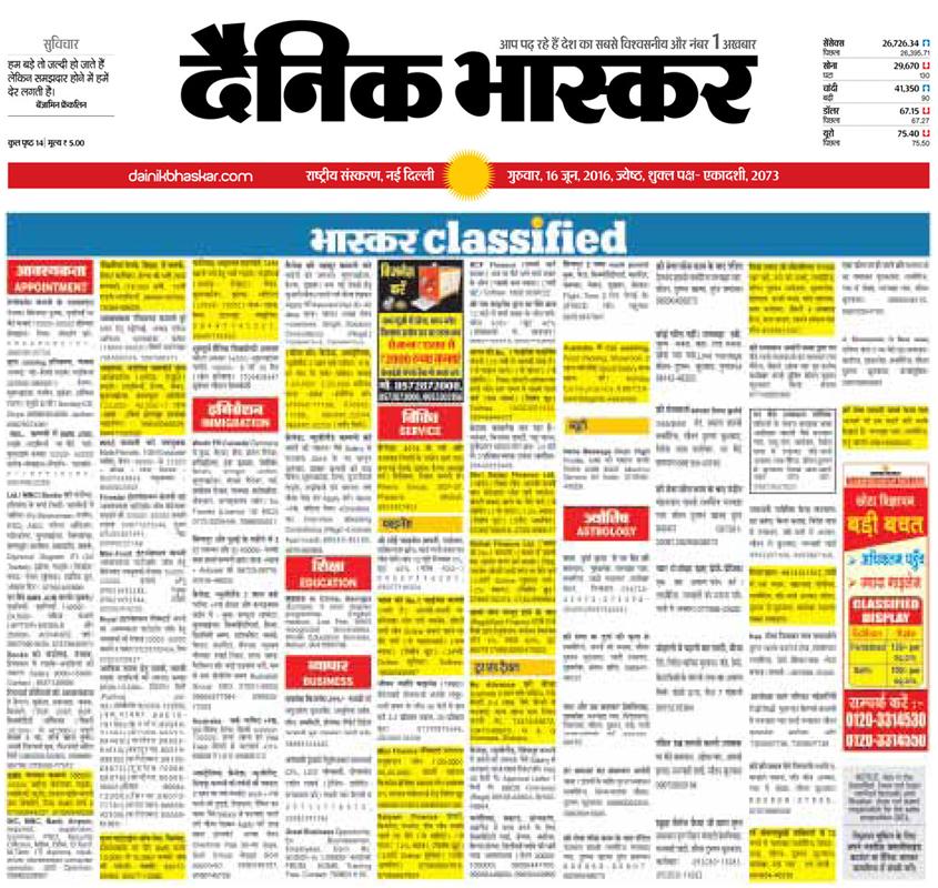 Ad in Dainik Bhaskar Newspaper