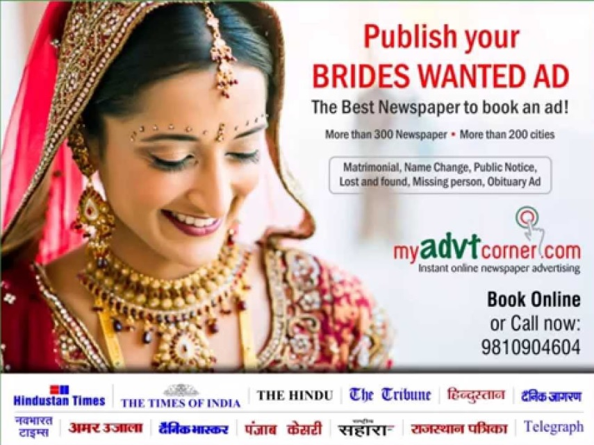 Bride Wanted Ads