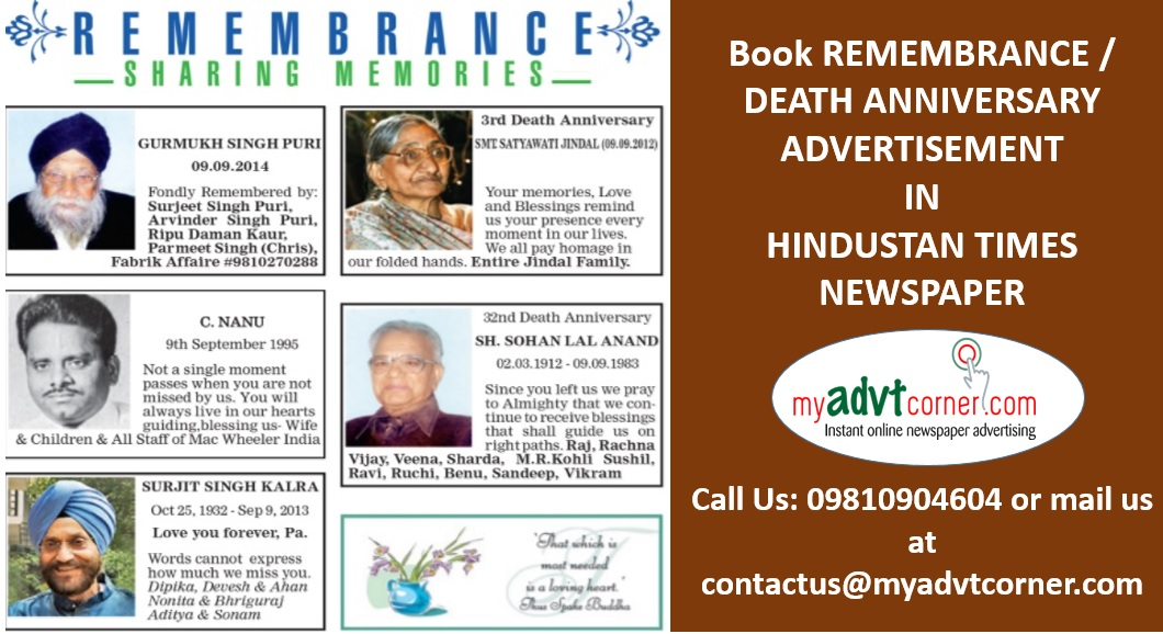 Hindustan-Times-Remembrance-Ads