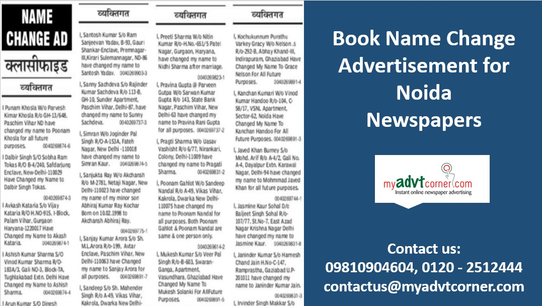 Name Change Ads in Noida