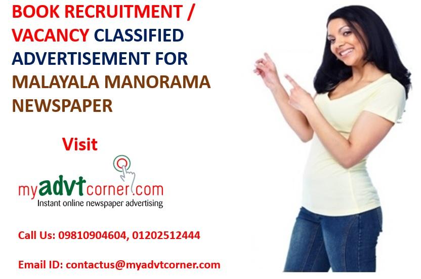 Malayala Manorama Recruitment Classified Ads