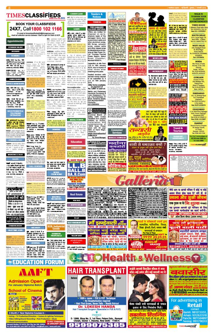 Navbharat Times Classified Ads