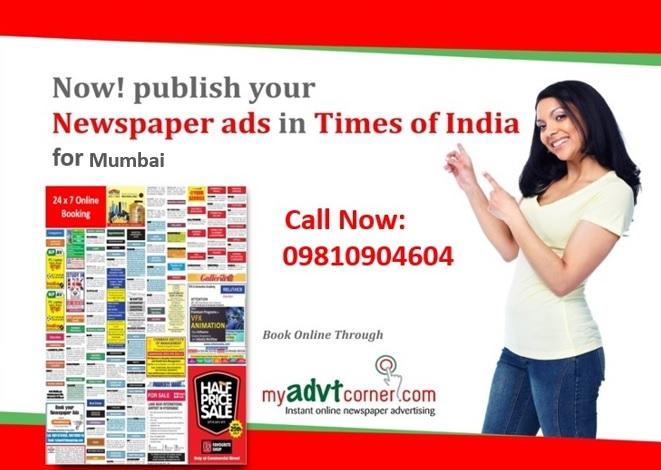 Times of India Mumbai Classified Ads