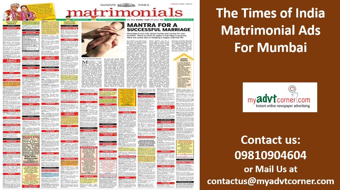 Times of India Mumbai Matrimonial Ads