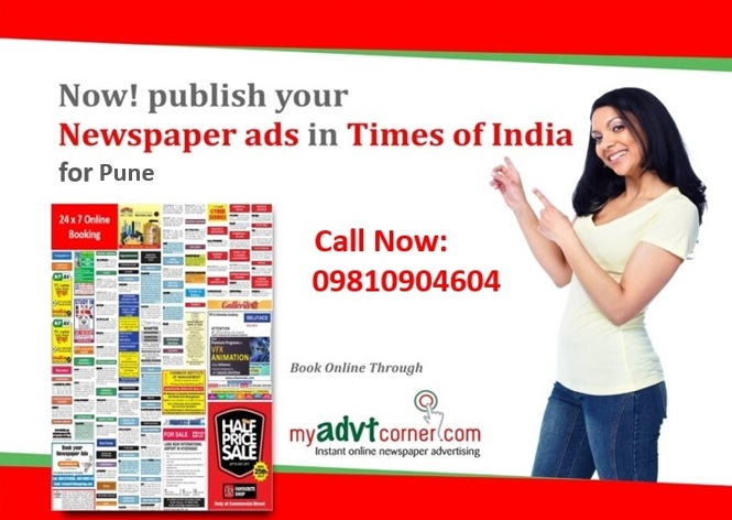 Times of India Pune Classified Ads