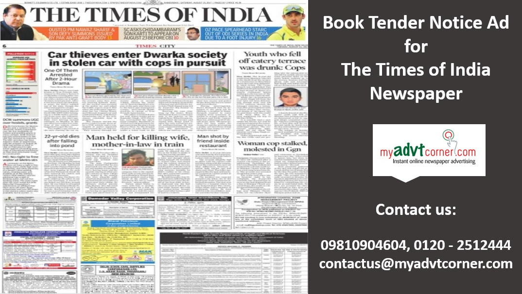 Times-of-India-Tender-Notice-Ads