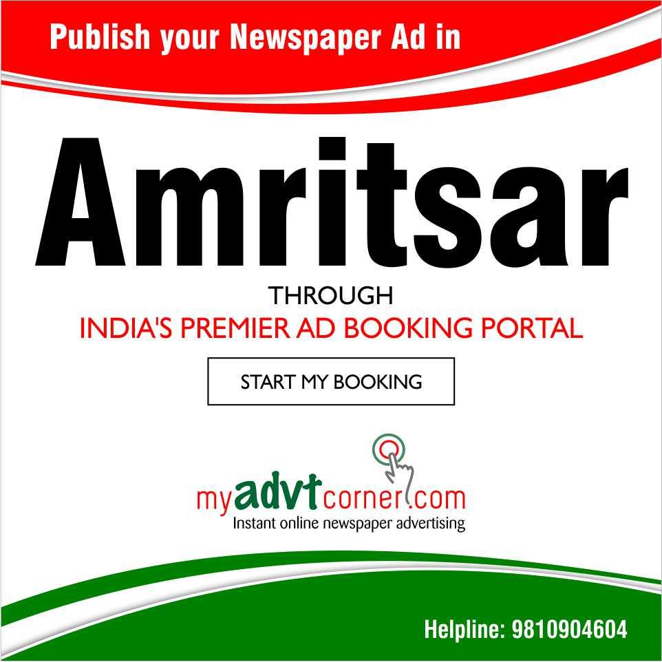 Amritsar-Newspaper-Ads