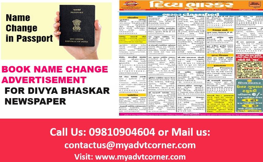 Divya Bhaskar Name Change Ads