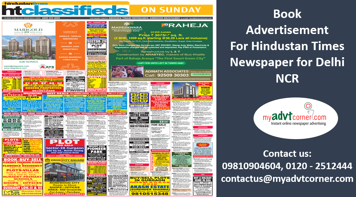 Hindustan Times Delhi Classified Advertisement