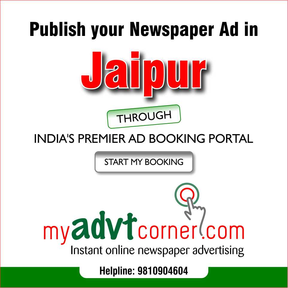 Newspaper Advertising in Jaipur