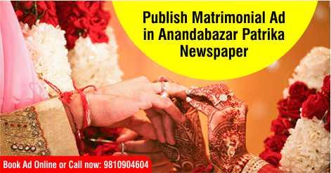 Matrimonial-Ad-in-Anandabazar-Patrika-Newspaper