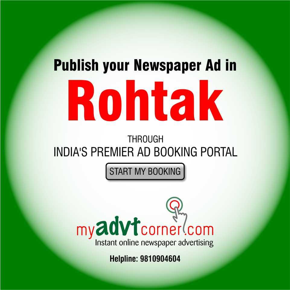 Rohtak Newspaper Ads