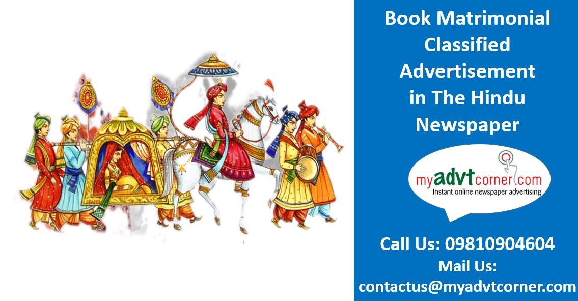 The-Hindu-Matrimonial-Classified-Ads
