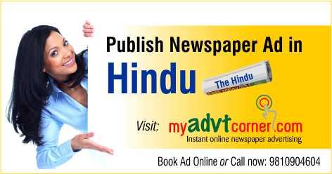 The-Hindu-Newspaper-Ads