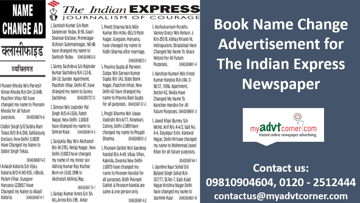 The Indian Express Name Change Ads