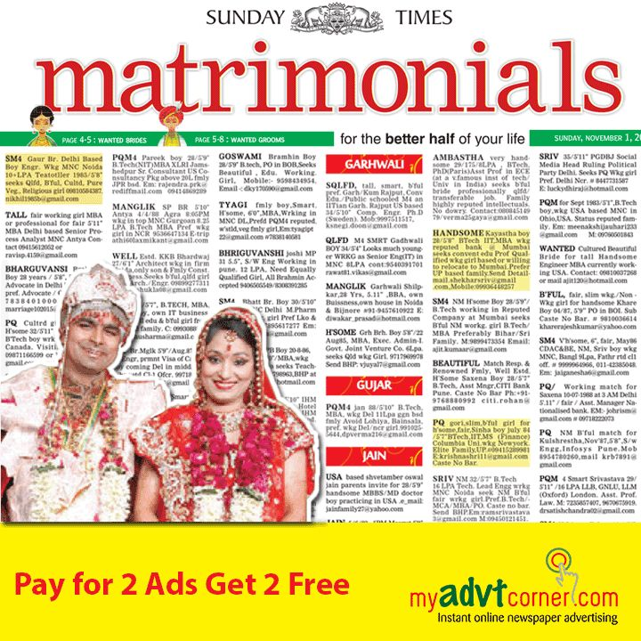Times of India Matrimonial Classified Ads