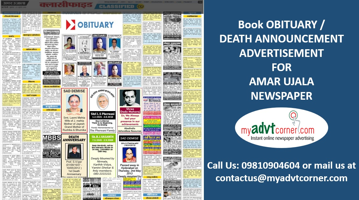 Amar Ujala Obituary Ads