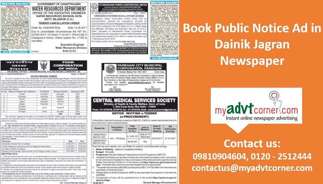Dainik-Jagran-Public-Notice-Advertisement