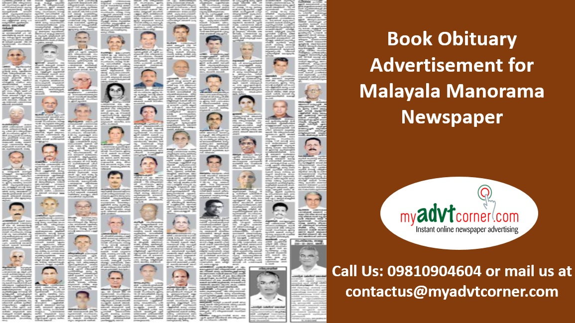 Malayala Manorama Obituary Ads